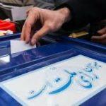 ۱۰هزار کتابچه برای دست اندرکاران انتخابات