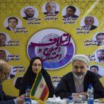 اصالت تاریخی مذهبی مشهد زیر سایه ساخت و سازهای خارج از قانون