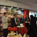 جشن دلسوختگان فرهنگ و ادب و هنر