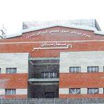 بازدید استاندار خراسان رضوی از بیمارستان فوق تخصصی کودکان «اکبر» در مشهد