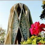 اعلام برنامههای بزرگداشت روز ملی خیام نیشابوری