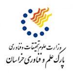 ادبیات دانشبنیان در ایران، جدید است