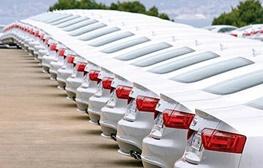 مقاومت خودروهای خارجی در برابر کاهش قیمت