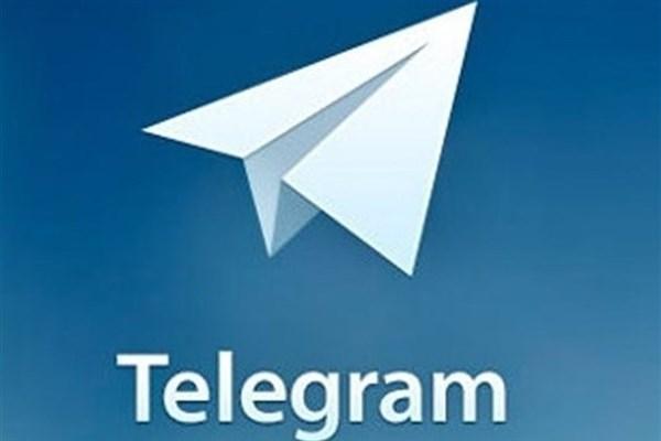 ۶۰ درصد پهنای باند ما در اختیار تلگرام بوده است