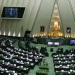 برگزاری مناظره موافقان و مخالفان لایحه CFT در مجلس