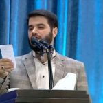 شعر خوانده شده در نماز عید فطر خلاف دیدگاه رهبری است