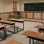 مدارس مشهد فاقد استانداردهای ایمنی