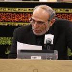 استعفا از شورای شهرستان مشهد نه شهرمشهد