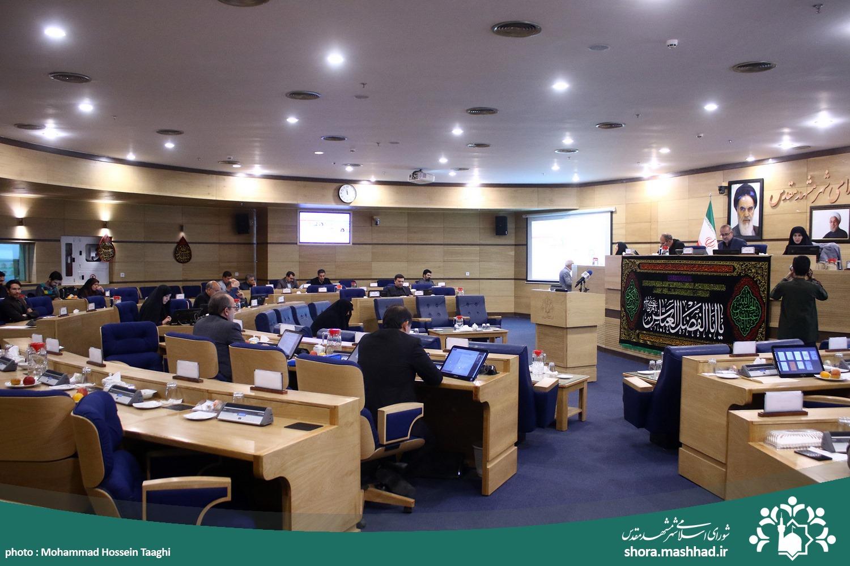 دسترسی اطلاعات شهرسازی آزاد شد