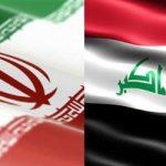 برگ برنده تهران در بغداد