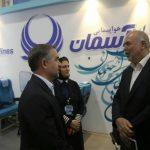 حضور پررنگ آسمان در نهمین نمایشگاه بینالمللی هوایی ایران