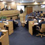 تصویب دریافت عوارض از گردشگران خارجی