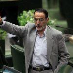 اخبار کذب در خصوص نامه وزرا به رهبر انقلاب