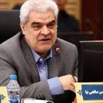 مدرسه طلا و جواهر در مشهد افتتاح شد