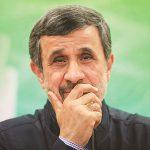 تلاشهای احمدی نژاد در نبود یارانش