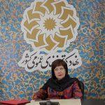 رویکردی آینده نگرانه در کتابخانه مرکزی مشهد دیدم