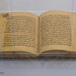 نفیسترین نسخه نهجالبلاغه در موزه قرآن حرم رضوی رونمایی شد