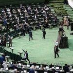 گزارش نجومیها به مجلس رسید