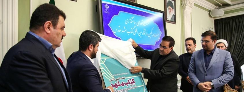 نتیجه تصویری برای نمایشگاه کتاب مشهد
