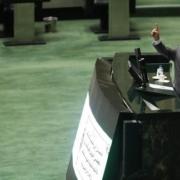 ظریف در مجلس
