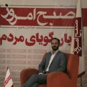محمدرضا صفری